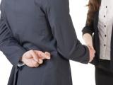 Защита от нечестных покупателей
